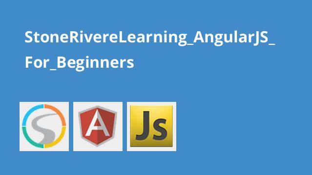 آموزش AngularJS برای تازه کاران