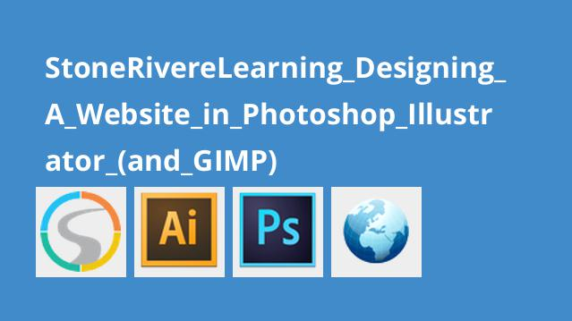 (StoneRivereLearning Designing A Website in Photoshop Illustrator (and GIMP