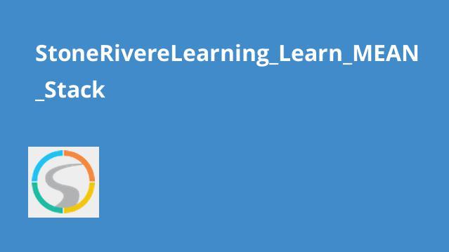 یادگیری MEAN Stack