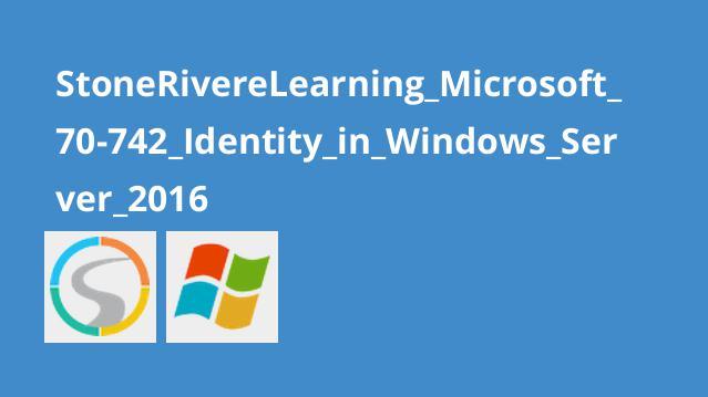 آموزش هویت درWindows Server 2016
