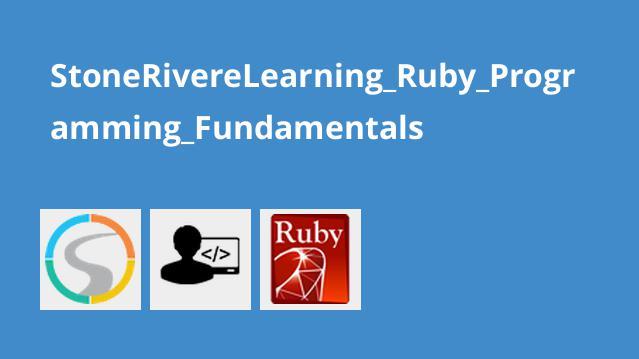 آموزش اصول و مبانی برنامه نویسیRuby