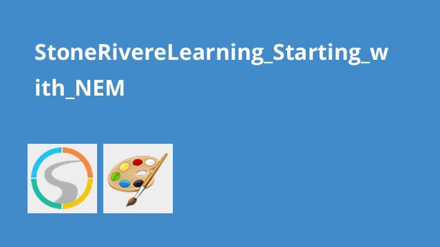 آموزش شروع کار با NEM