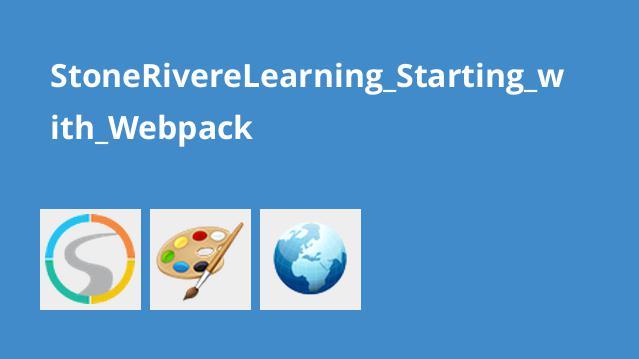 آموزش شروع کار با Webpack