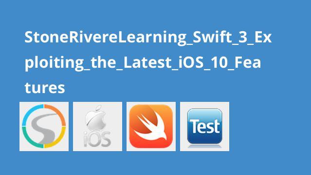 آموزشSwift 3 –بهره برداری از جدیدترین ویژگی های iOS 10