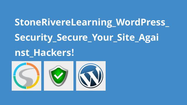 آموزش امنیت وردپرس – ایمن سازی سایت در برابر هکرها