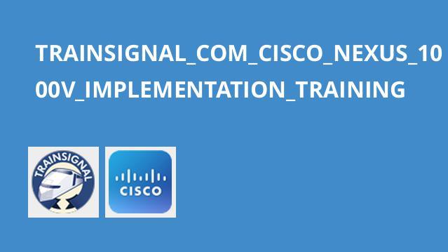 آموزش راه اندازی Cisco Nexus 1000v