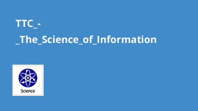 TTC_-_The_Science_of_Information