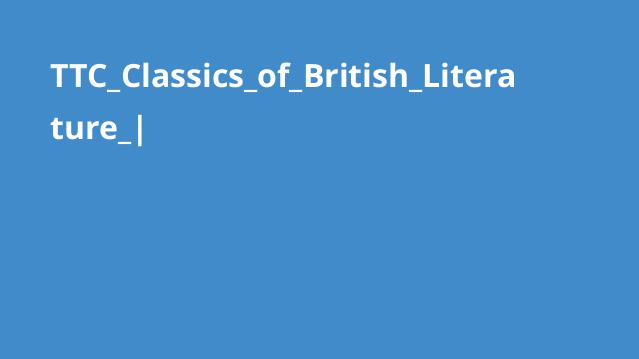 آموزش آثار کلاسیک ادبیات بریتانیا