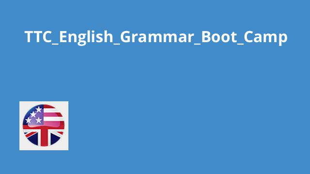 TTC_English_Grammar_Boot_Camp