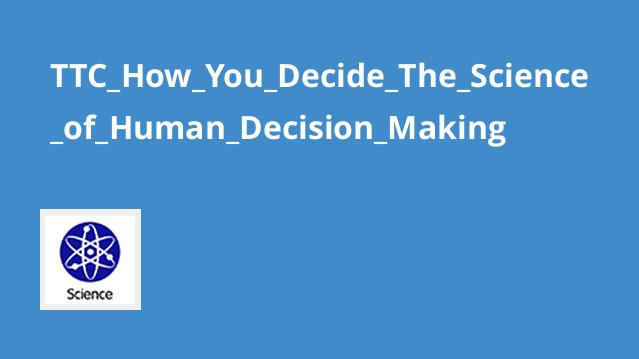 TTC_How_You_Decide_The_Science_of_Human_Decision_Making