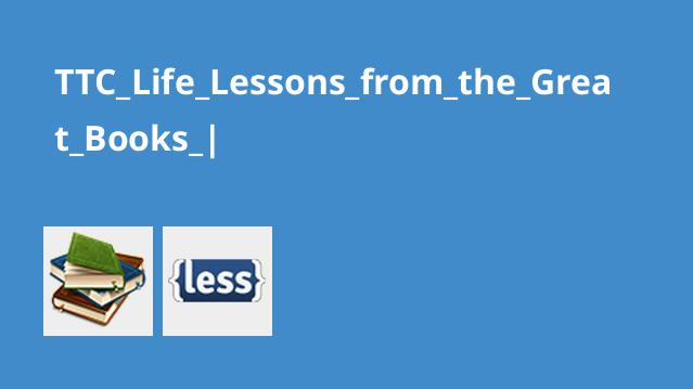 TTC_Life_Lessons_from_the_Great_Books_|