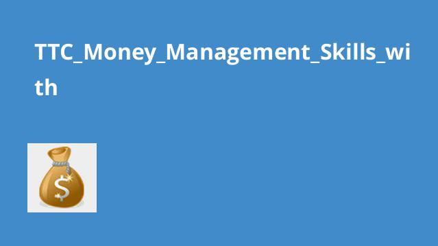 TTC_Money_Management_Skills_with