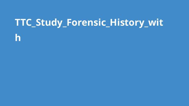 مطالعه تاریخ قضایی