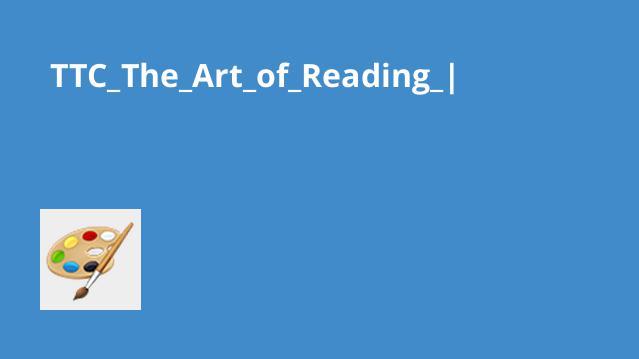 آموزش هنر خواندن