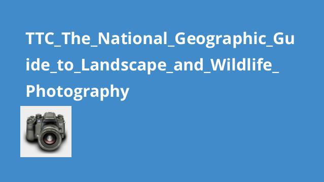 راهنمای جغرافیای ملی برای عکاسی از منظره و حیات وحش