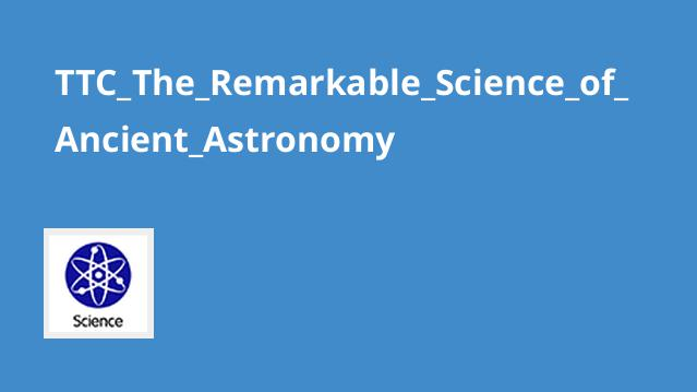 TTC_The_Remarkable_Science_of_Ancient_Astronomy
