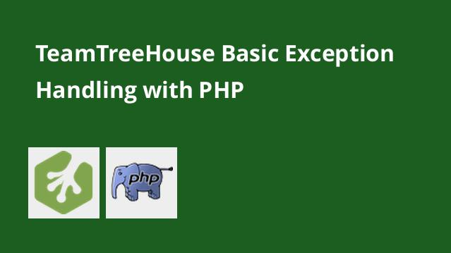 teamtreehouse-basic-exception-handling-with-php