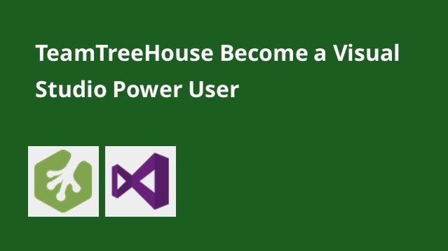 teamtreehouse-become-a-visual-studio-power-user