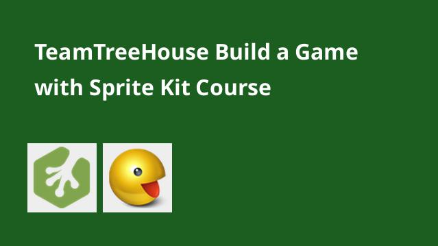 teamtreehouse-build-a-game-with-sprite-kit-course