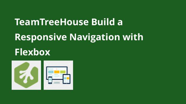 teamtreehouse-build-a-responsive-navigation-with-flexbox