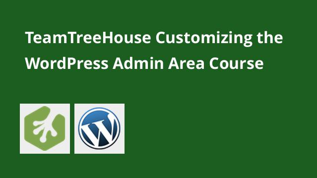 teamtreehouse-customizing-the-wordpress-admin-area-course