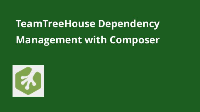 teamtreehouse-dependency-management-with-composer