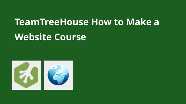 teamtreehouse-how-to-make-a-website-course