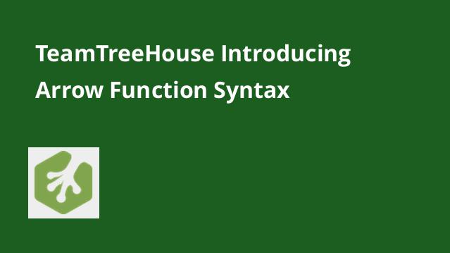 teamtreehouse-introducing-arrow-function-syntax