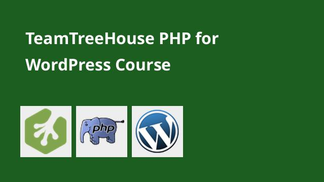 teamtreehouse-php-for-wordpress-course