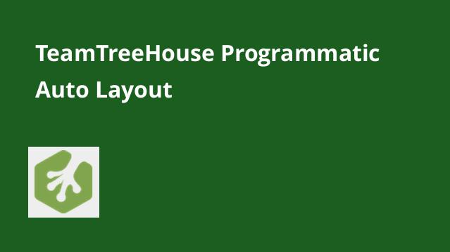 teamtreehouse-programmatic-auto-layout