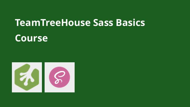 teamtreehouse-sass-basics-course