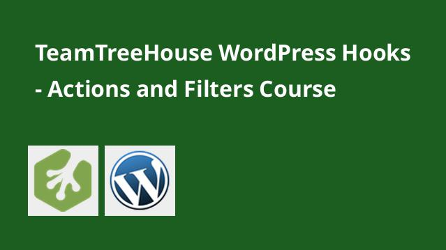 teamtreehouse-wordpress-hooks-actions-and-filters-course