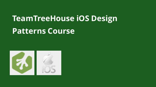 teamtreehouse-ios-design-patterns-course
