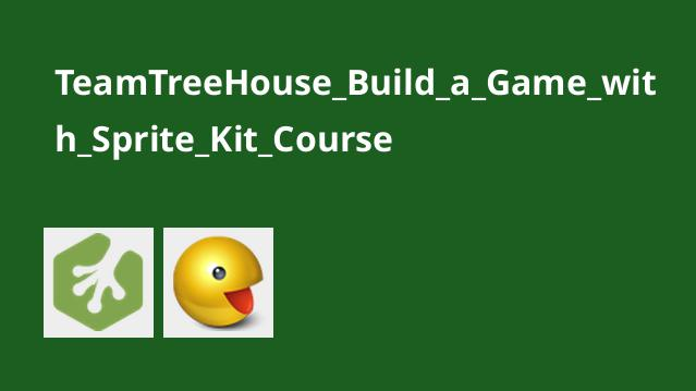 آموزش ساخت بازی با Sprite Kit