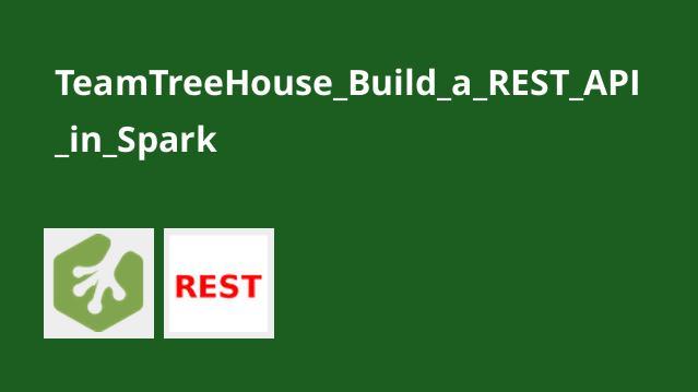 آموزش ایجادREST API در Spark
