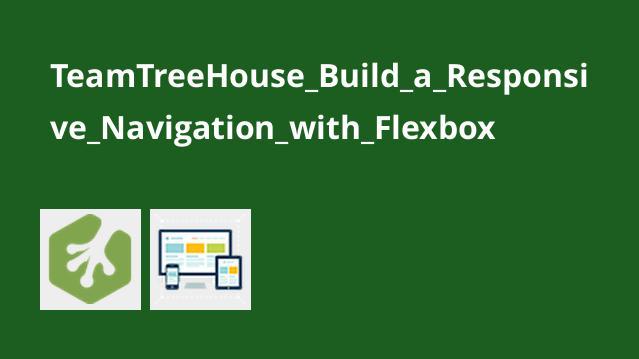 آموزش ایجاد ناوبری واکنش گرا باFlexbox