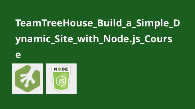 آموزش ساخت سایت پویا و ساده باNode.js