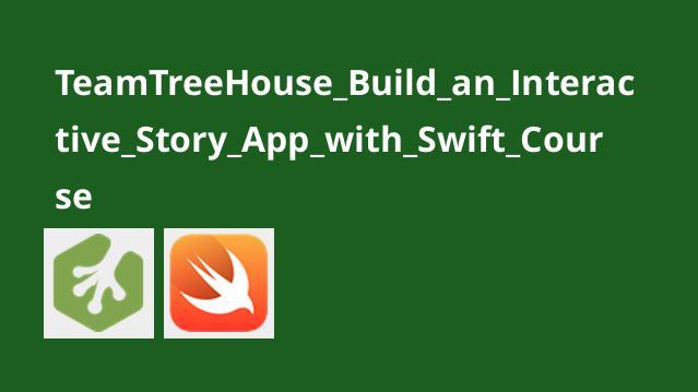 آموزش ساخت اپلیکیشن داستان تعاملی باSwift