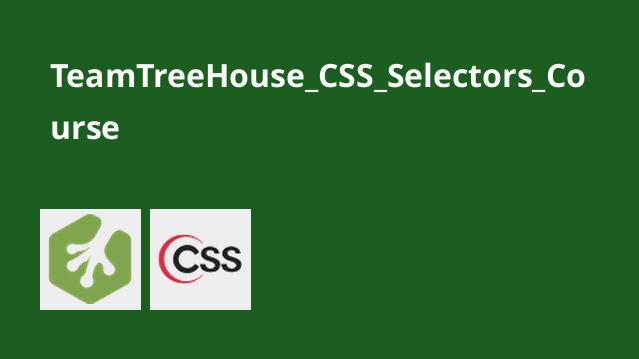 آشنایی باCSS selector