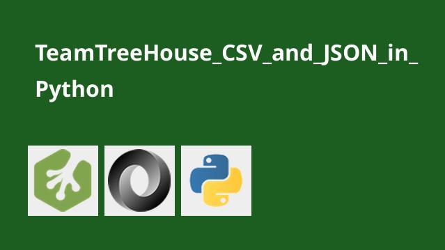 کار با CSV و JSON در پایتون