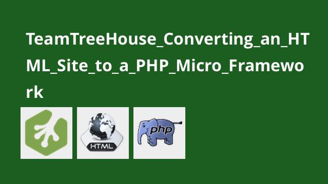 آموزش تبدیل سایتHTML5 بهPHP