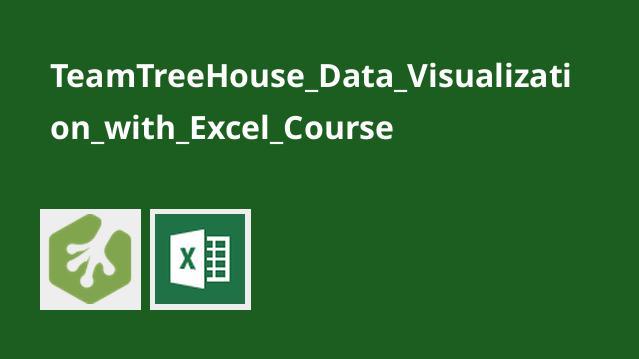 آموزش مصورسازی داده با نرم افزارExcel