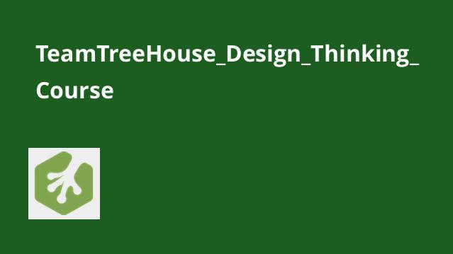 دوره Design Thinking