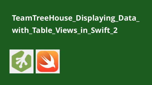نمایش داده ها با Table Views در Swift 2