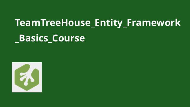 آموزش اصول و مبانیEntity Framework