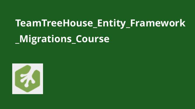 آموزش تغییر مدل داده در پایگاه داده با مهاجرت در Entity Framework