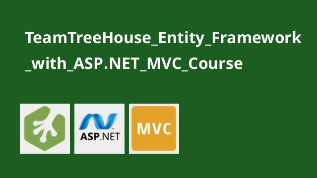 آموزشEntity Framework با ASP.NET MVC