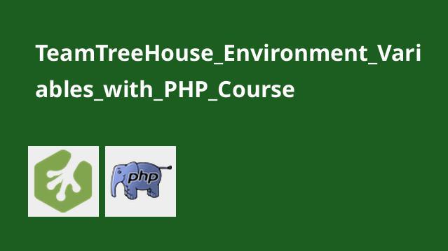 آشنایی با Environment Variables در PHP