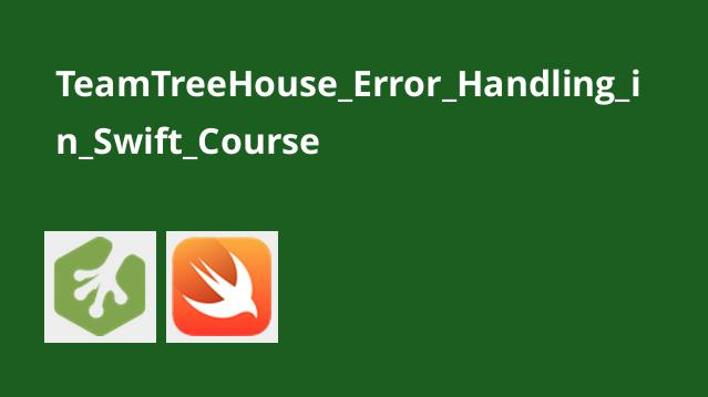 آموزش مدیریت خطا درSwift