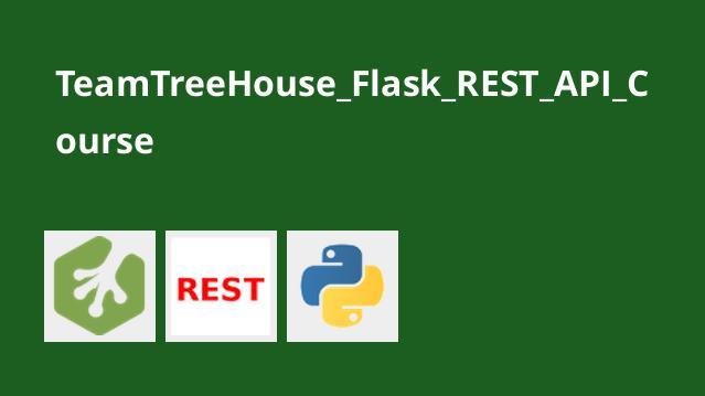 آموزش Flask REST API